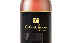 Nitria rosé - Chateau MOdra