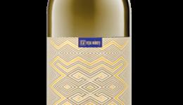 Repa Winery - Milia/Noria 2018